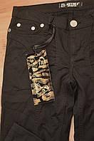 Женские джинсы REVOLT