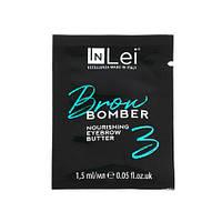 """InLei """"BROW BOMBER 3"""" Поживне масло для брів у саші 1,5 мл."""