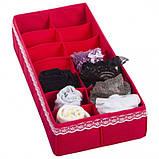 Органайзер для білизни, шкарпеток з квадратними осередками на 14 осередків (Кармен), фото 2