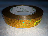 "Лента ""Голограмма"" золотая 2 см * 50 м"