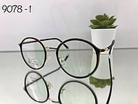 Оправа для очков очки круглые черные  9078 - 1