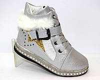 Ботинки зимние для девочек, фото 1