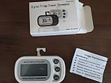 Термометр для холодильников и морозильных камер Digital fridge freezer thermometer цифровой, фото 6