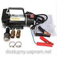 Электрический самовсасывающий насос 12В 50л/мин вода, дизельное топливо, масло, фото 1