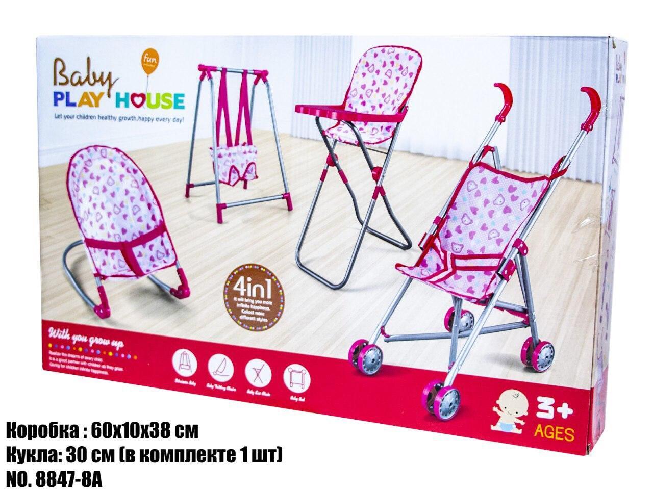 Набор аксессуаров для кукол 4 в 1 'Play House' 8847-8A с куклой