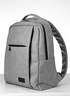 Мужской рюкзак городской, повседневный, матовая эко-кожа - качественный кожзам, серый