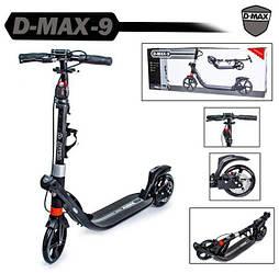 Двоколісний самокат Scale Sports. D-Max-9. Black. Дисковий гальмо!