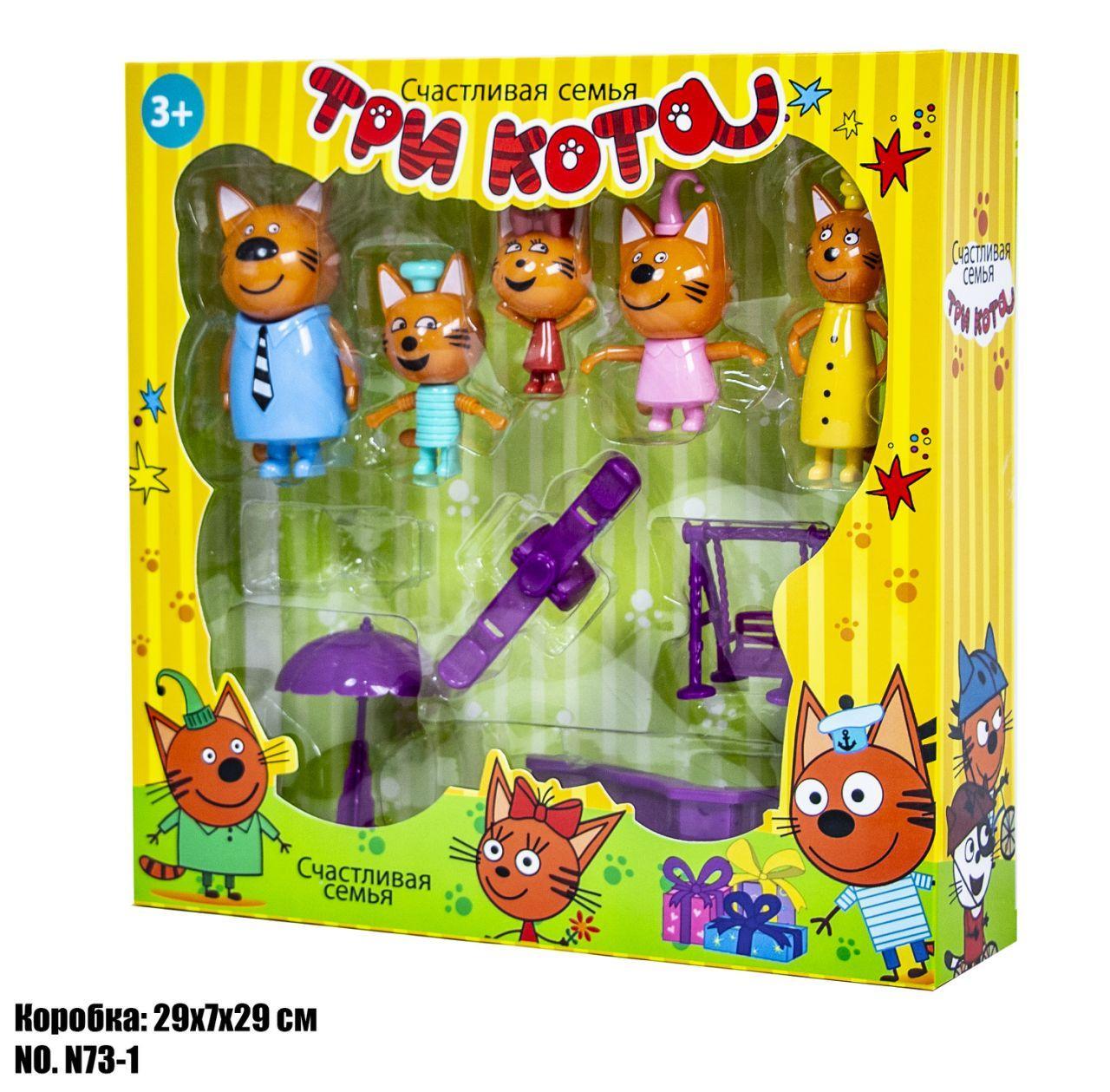 Игровой набор с фигурками Три Кота N73-1 оптом