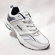 Чоловічі кросівки Bona Fashion натуральна шкіра Бона Білий