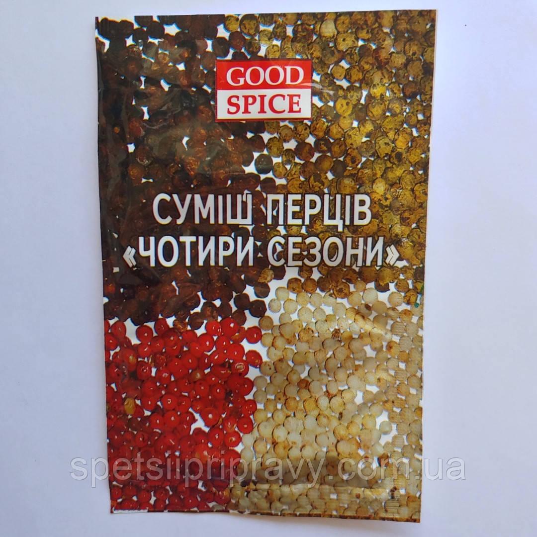 """Смесь «четыре сезона» 10г """"good spice"""""""