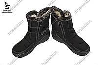 Женские дутики черные ( Код : 7711)