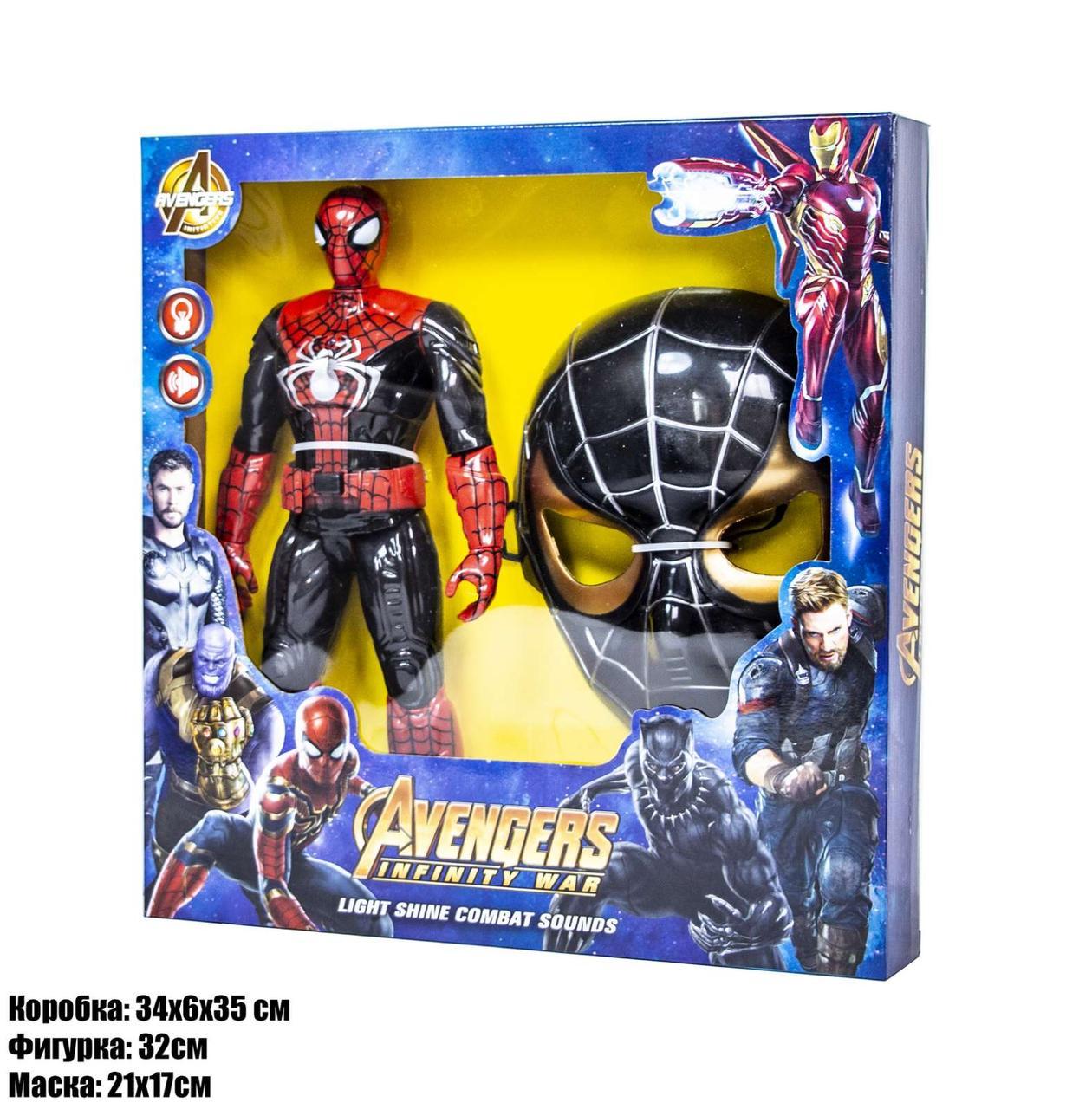 Іграшка Спайдермен з маскою героя оптом