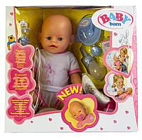 Кукла Baby Born (Бейби Борн) с аксессуарами (V442) оптом