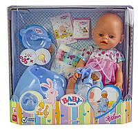 Кукла Baby Born (Бейби Борн) с аксессуарами, музыкальный горшок (К148) оптом