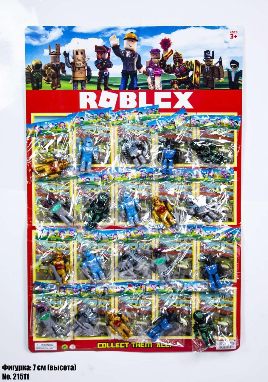 Фігурки ROBLOX на аркуші 21511 оптом