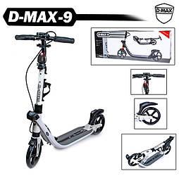 Двоколісний самокат Scale Sports. D-Max-9. White. Ручне гальмо!