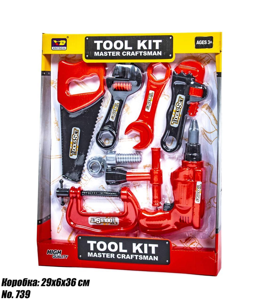 Набір іграшкових інструментів 739-2C оптом