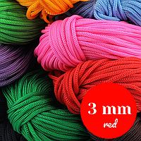 Шнур текстильный красный 3мм