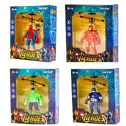 Летающие Герои Марвел Mini оптом