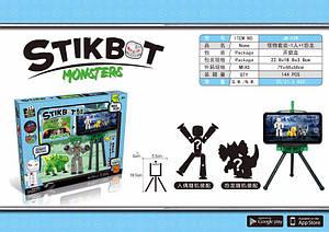 Стикбот Stikbot JM-03R оптом
