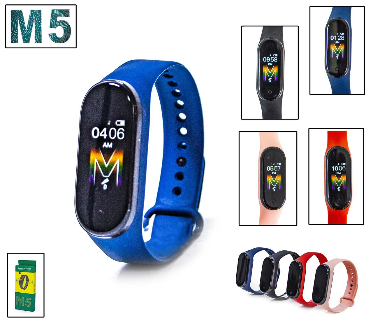 Фитнес Браслет Smart Band M5 Синий