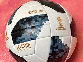 Футбольный мяч Adidas Telstar/адидас телстар, фото 3