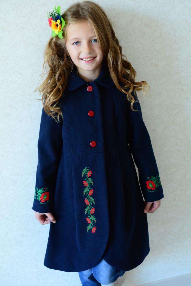 Детское Пальто +для девочек Детские пуховики +для девочек  купить ... 914fbd9a93e