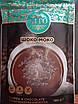Горячий шоколад TM KITO 180 грамм, фото 2