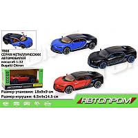 Bugatti Chiron.Металлическая модель машинки Bugatti Chiron, фото 1