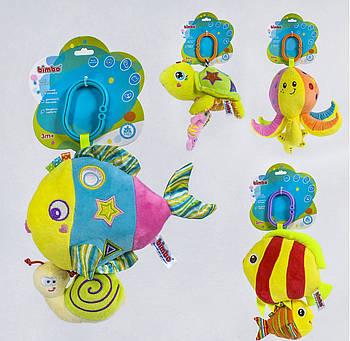 """Брязкальце-підвіска м'яка ВМ-42388 (36) """"BIMBO"""", з заводним механізмом Гарантія якості Швидка Доставка"""