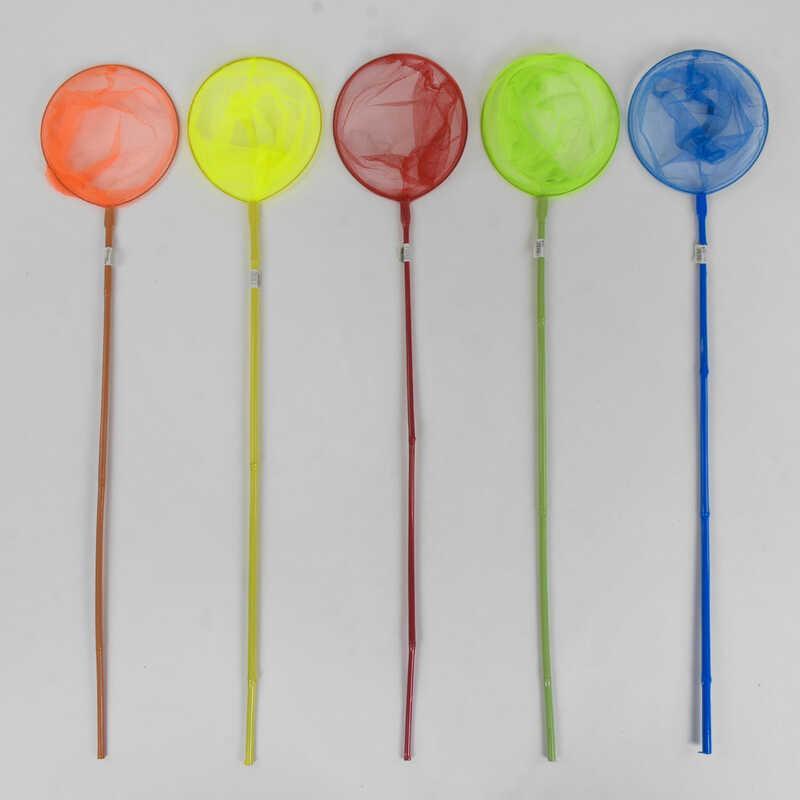 Сачок для метеликів 10-116 (100) 116см, 5 кольорів