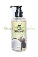 Шампунь с кокосовым маслом Тропикана без парабенов