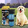 Дорожная поилка для собак Aqua Dog 537 мл Голубая, фото 3