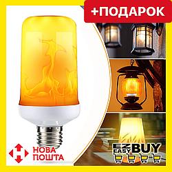 Светодиодная LED лампочка с эффектом пламени огня. Огненная лампа E27. Led Flame Bulb