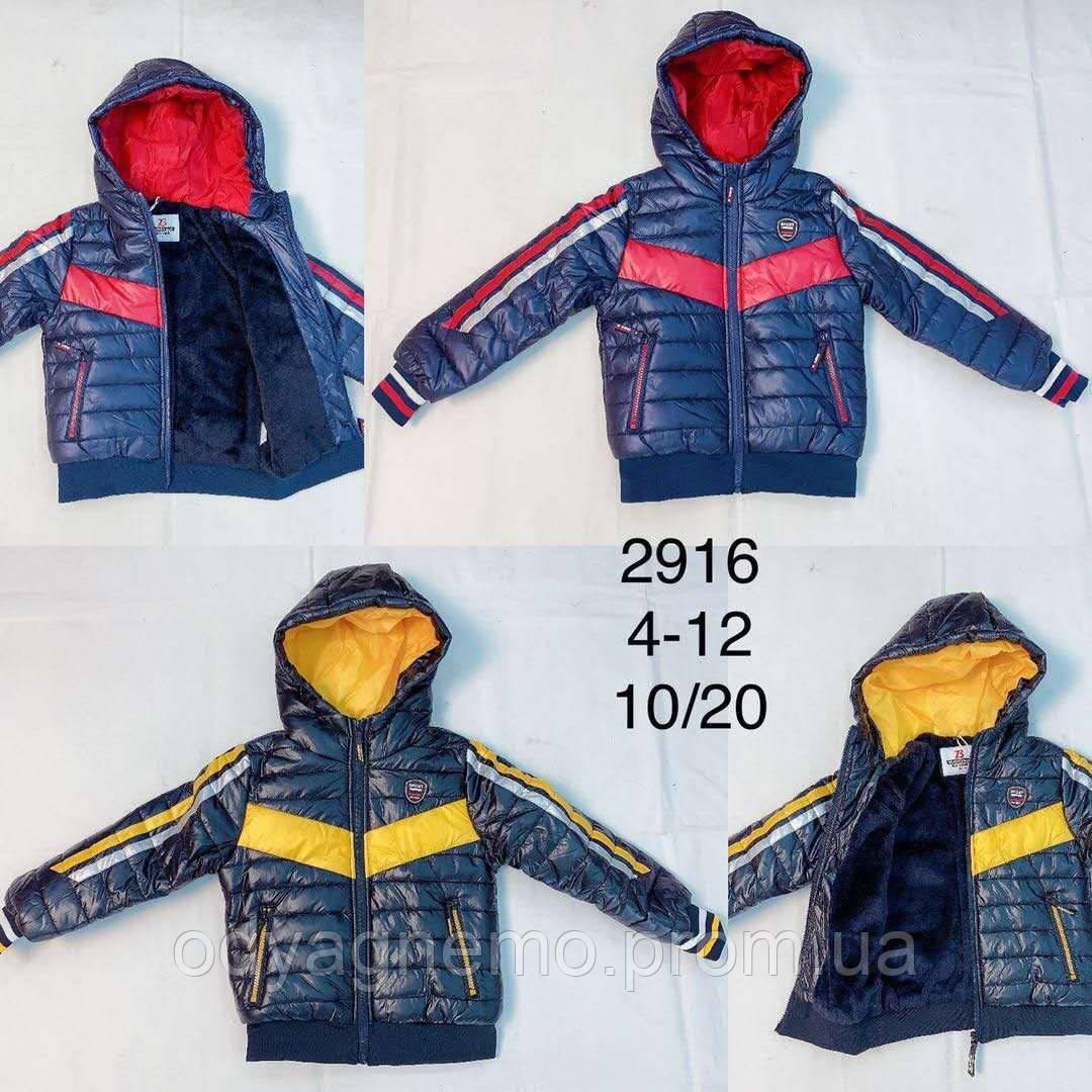 Куртка на меху для мальчиков, 4-12 лет.Артикул: 2916