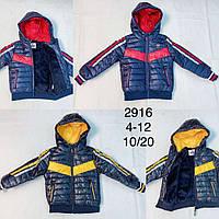 Куртка на хутрі для хлопчиків, 4-12 років.Артикул: 2916