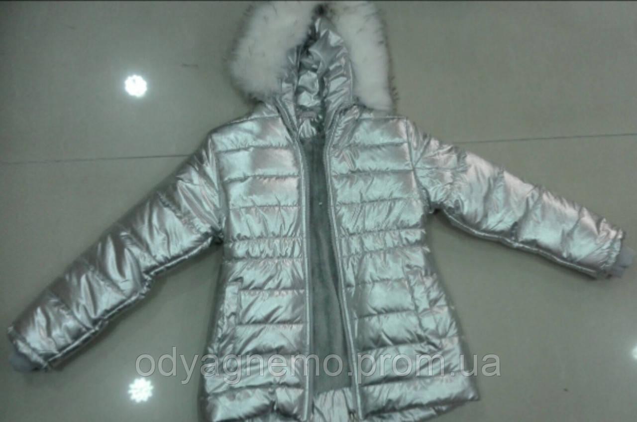 Куртка утепленная для девочек, 8-16 лет. Артикул: 9708