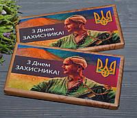 Шоколад З днем захисника УкраЇни