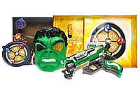 """Детский игровой бластер """"AVENGERS"""" с поролоновыми патронами и маской."""