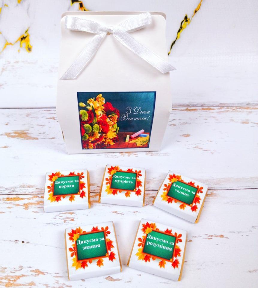 Шоколадний подарунковий міні набір З Днем вчителя. Оригінальний подарунок вчителям, учням, викладачам