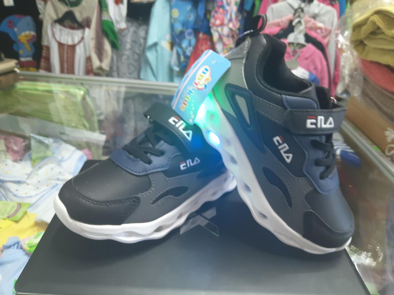 Светящиеся LED кроссовки для мальчика р.31 36