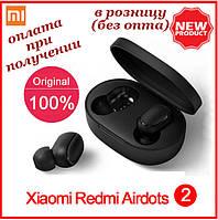 Беспроводные вакуумные Bluetooth наушники Xiaomi Redmi AirDots pro 2 TWS с зарядным боксом в розницу ОРИГИНАЛ
