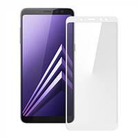 Защитное стекло для Samsung A8 2018 / A530 (Белый)