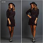 """Жіноча сукня """"Ліберті"""" від СтильноМодно, фото 2"""