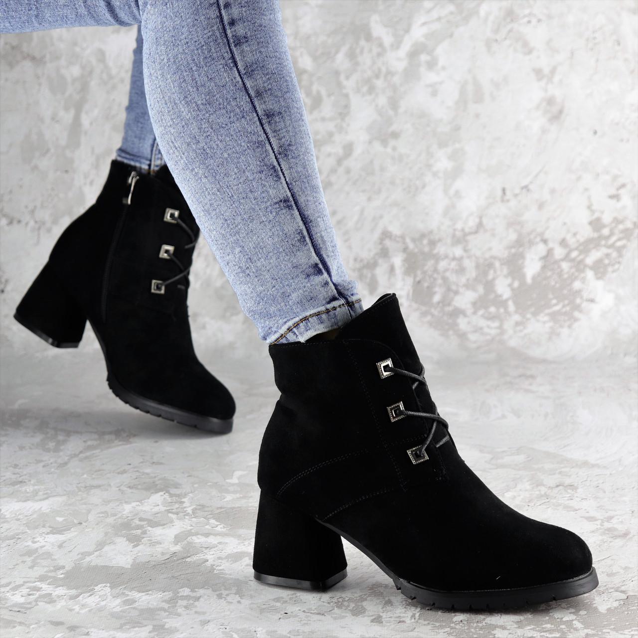 Жіночі зимові ботильйони на підборах Fashion Umpa 1369 36 розмір 23 см Чорний