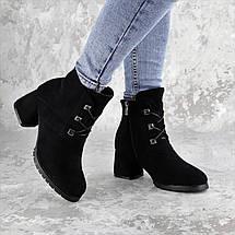 Жіночі зимові ботильйони на підборах Fashion Umpa 1369 36 розмір 23 см Чорний, фото 3