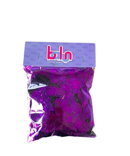 Конфетти фиолетовое (квадратик) 50 грамм