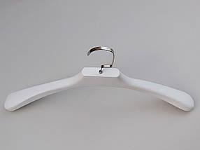 Довжина 45 см. Плічка вішалки тремпеля дерев'яні білого кольору широкі, фото 3
