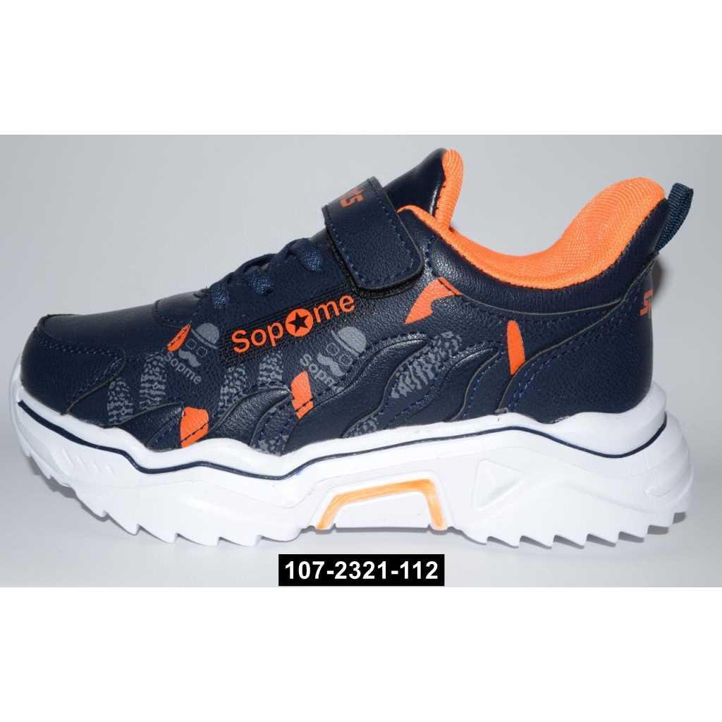 Детские кроссовки, 31-36 размер, очень легкие, дышащая стелька, 107-2321-112
