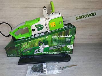 Електропила Садівник SPL-29-400E+ подарунок Шуруповерт